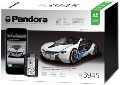 упаковка Pandora DXL 3945