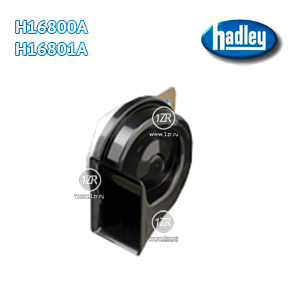 Звуковой сигнал Hadley Н16800АН16801А