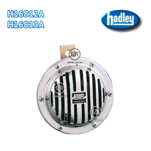 Звуковой сигнал Hadley Н16812АН16813А