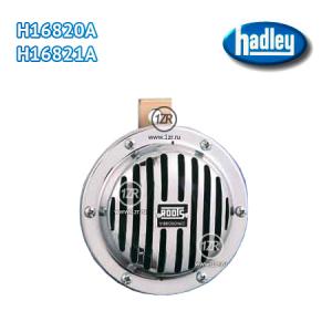 Звуковой сигнал Hadley Н16820А Н16821А