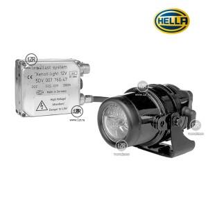 Оптический элемент Hella для Micro DE Xenon, дальний свет
