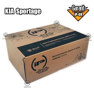 Замок на КПП Гарант IP-GR 22001 для KIA Sportage (2014-)