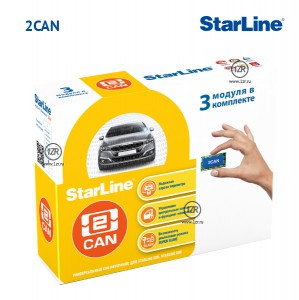 Модуль StarLine 2CAN Мастер
