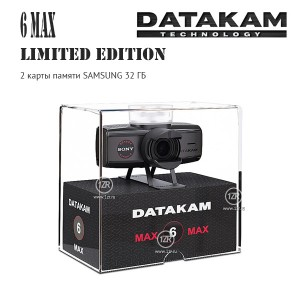 Видеорегистратор DATAKAM 6 MAX Limited Edition