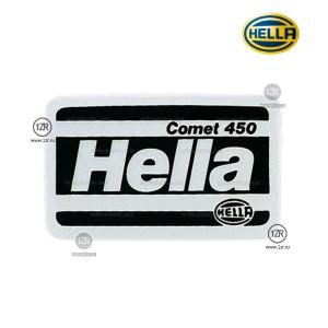 Крышка Hella Comet 450 (пластик HDPE)