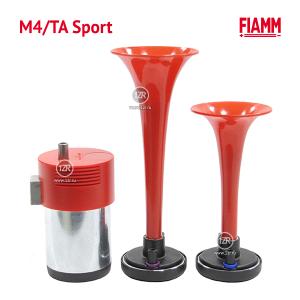 Звуковой сигнал FIAMM M4/TA Sport 12V, 116dB, 695/788Hz