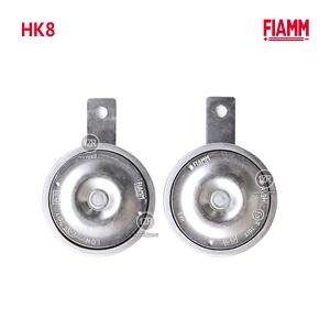 Звуковой сигнал FIAMM HK8 113dB, 12V, 350/420Hz