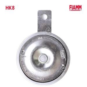 Звуковой сигнал FIAMM HK8/L, 12V, 350Hz