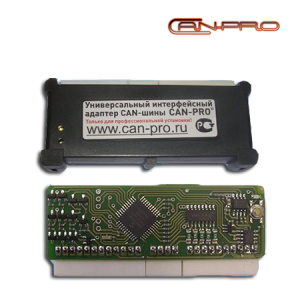 Адаптер CAN-PRO универсальный CAN модуль