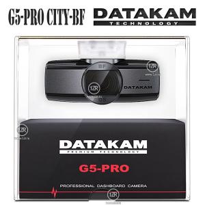 Видеорегистратор DATAKAM G5 CITY PRO-BF