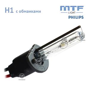 Ксенон MTF-Light 50W с обманкой и колбами Philips H1 (4300K)