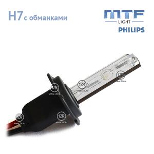 Ксенон MTF-Light 50W с обманкой и колбами Philips H7 (4300K)