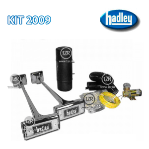 Комплект Hadley KIT H02009A