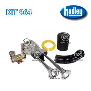 Звуковой сигнал Hadley KIT 964