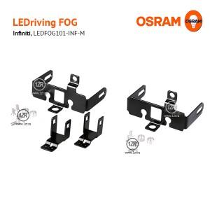 Набор креплений Osram LEDriving FOG для Infiniti