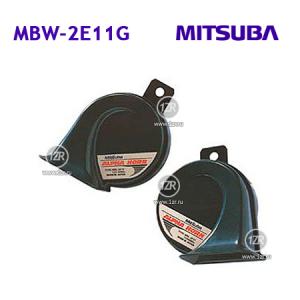 Звуковой сигнал Mitsuba MBW-2E11G