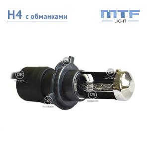 Биксенон MTF-Light 50W с обманками H4 4300K