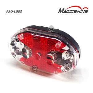 Габаритная фара Magicshine PRO-L003