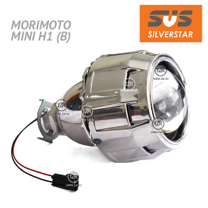 Биксеноновые линзы Morimoto Mini H1 CCFL (маска B)