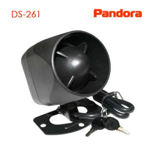 Сирена Pandora DS-261