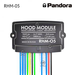 Беспроводной подкапотный модуль Pandora RHM-05