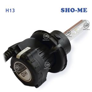 Биксенон Sho-Me H13 5000K