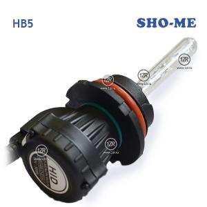 Биксенон Sho-Me HB5 4300K