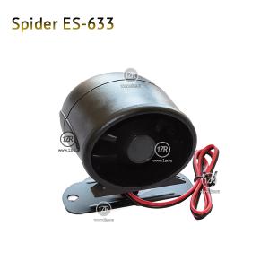 Сирена Spider ES-633