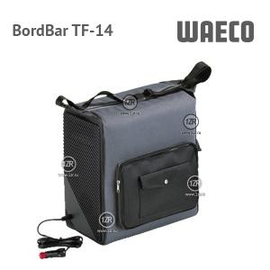 Термоэлектрическая сумка-холодильник Waeco BordBar TF-14