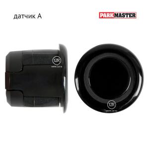 Датчик парктроника ParkMaster A черные датчики