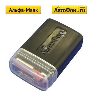 GSM-маяк АвтоФон Альфа-Маяк