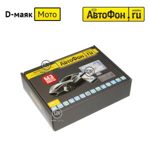 GSM-маяк АвтоФон D-маяк МОТО