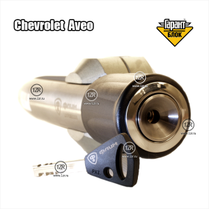 Замок на рулевой вал Гарант Блок Люкс 720.E для Chevrоlet Aveo 2-е пок. (2006-2008) и Aveo Hatchback (2004-2008)