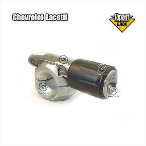 Замок на рулевой вал Гарант Блок Люкс 235.E для Chevrolet Lacetti (2004-)