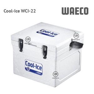 Изотермический контейнер Waeco Cool-Ice WCI-22