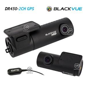 Видеорегистратор BlackVue DR430-2CH GPS