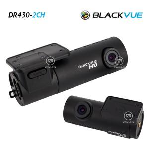 Видеорегистратор BlackVue DR430-2CH