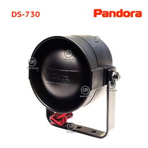 Сирена Pandora DS-730