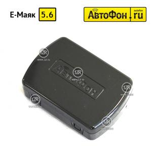 GSM-маяк АвтоФон E-маяк 5.6