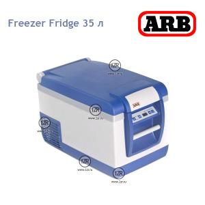 Компрессорный автохолодильник ARB Freezer Fridge 35 л