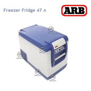 Компрессорный автохолодильник ARB Freezer Fridge 47 л
