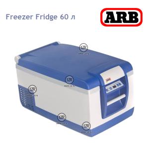 Компрессорный автохолодильник ARB Freezer Fridge 60 л