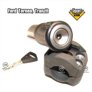 Замок на рулевой вал Гарант Блок Люкс 381.E для Ford Torneo (2006-) и Ford Tranzit (2006-)