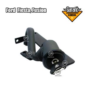 Замок на КПП Гарант Консул 13102.R для Ford Fiesta 5-е пок. (2006-2008) и Fusion (2006-2012) М5 R-назад