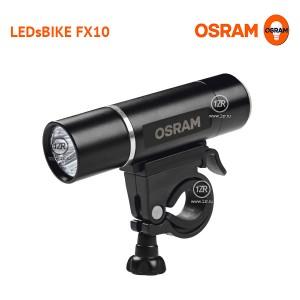 Велосипедная фара Osram LEDsBIKE FX10