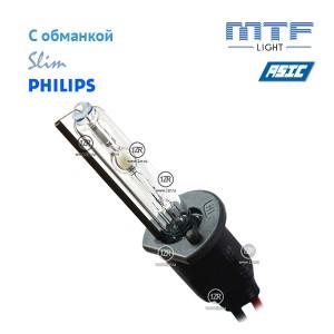 Ксенон MTF-Light Slim Line с доп. проводом, обманками и лампами Philips H1