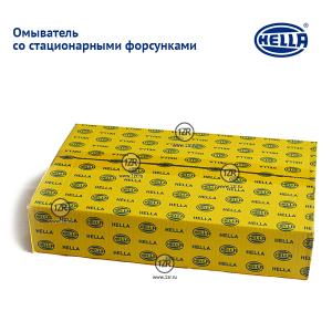Омыватель фар Hella 8WS 008 549-001 со стационарными форсунками