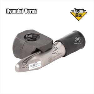 Замок на рулевой вал Гарант Блок Люкс 793.E для Hyundai Verna/Accent 5-е пок. (2006-), Toyota RAV4 (2015-)