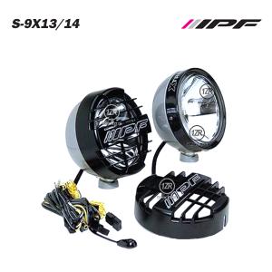 Фары для сложных климатических условий IPF-Light S-9X13/14 Белое свечение