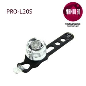 Габаритная фара NanoLed PRO-L20S